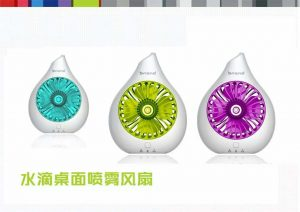 Humidifier moisture USB fan