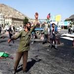 afgan hajara