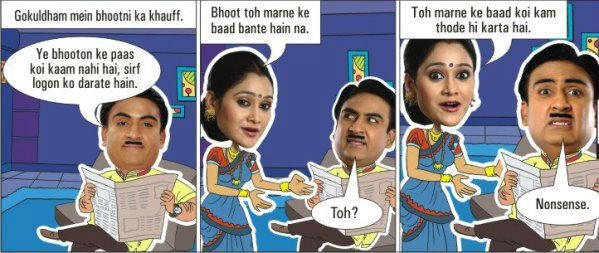 Taral Mehta Ka Ulta Chasma Jokes1