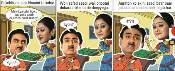 Taral Mehta Ka Ulta Chasma Jokes3