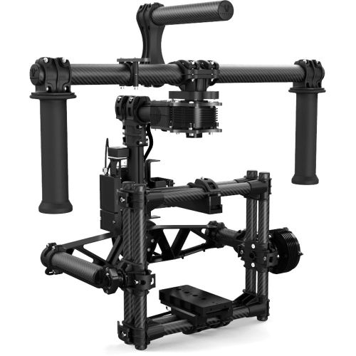 Medium Of What Is A Gimbal