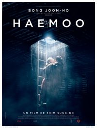 Haemoo Poster