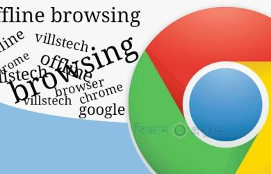 chrome-windows-81