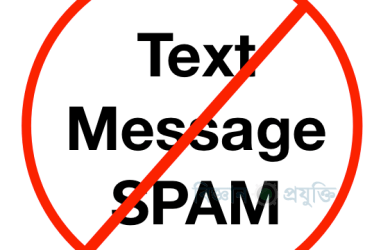 Stop-Unwanted-Text-Messages