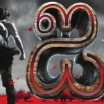 Shankar-i-movie