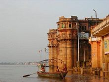 Old Fort on the Bank of Ganges