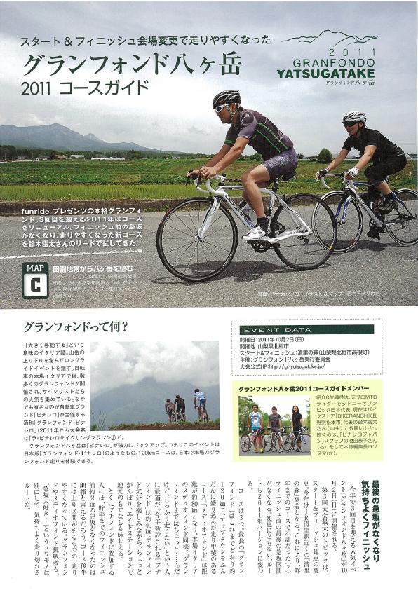 bike-media1