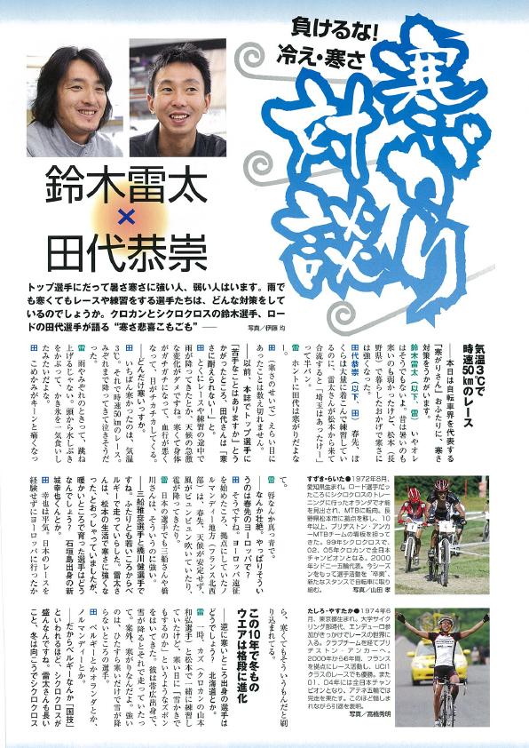 bike-media16