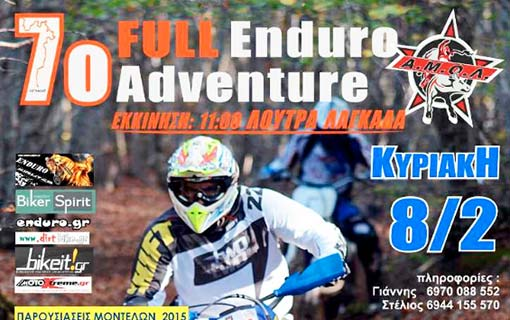 7u03BF-ENDURO-ADVENTURE2015small