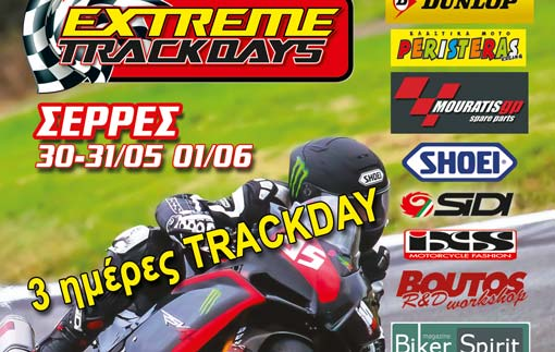 extremtrackdays_serres2015-SMALL
