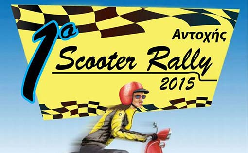 1-scooter-rally-2015-small