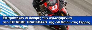 EXTREME-TRACKDAYS-serres