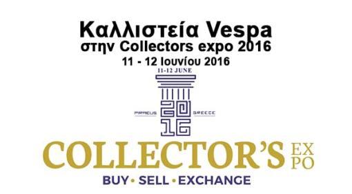 Vespa--Collectors-expo-2016
