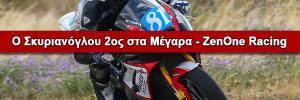 ZenOne-Racing