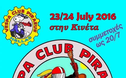 3rd-Vespa-Camp-Weekend