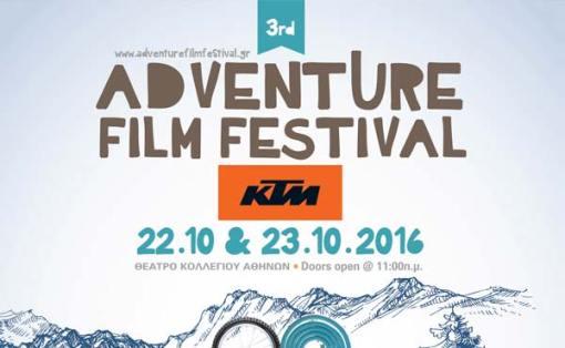 adventure-film-festivals