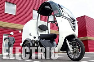 Matra_electric_trike