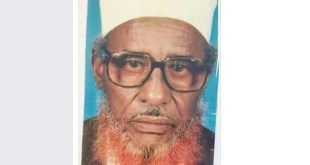 Mohammad Umar Qaadii