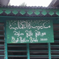 Signboard in Jawi