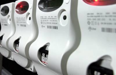 Energia 70 centesimi l'anno sulla bolletta, tanto costa la ricerca alle famiglie_bioecogeo