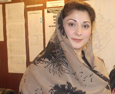 Maryam Nawaz pic-1
