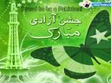 independence day mubarak wallpapers 2013