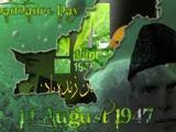 jashne azadi mubarak