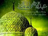 Smart Beautiful Eid Mubarak Wallpapers