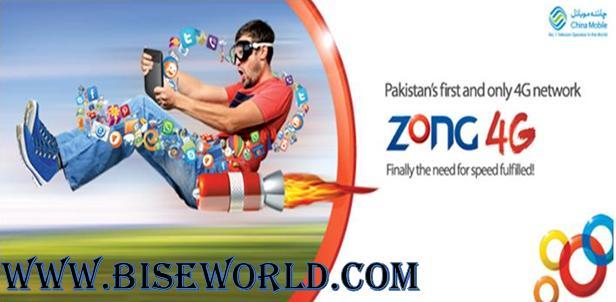 Zong International 3g 4g Packages