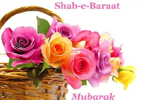 Shab-e-Barak Islamic Wallpapers