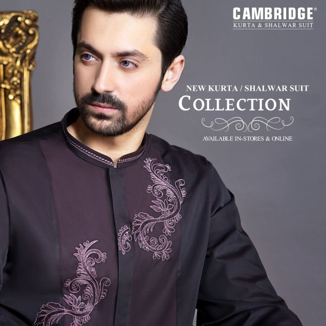 Men kurta shalwar pajama jean sherwani kulla dresses 2017 pakistani