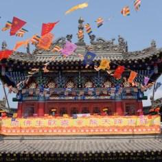 Nanshan Tempel, Xining