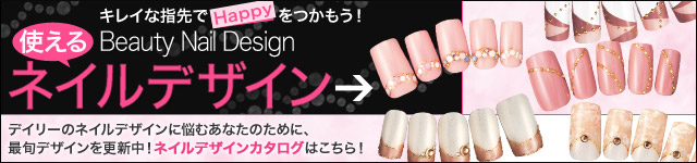 naildesign-tag
