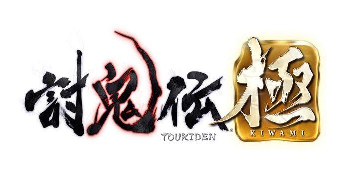 04-toukiden-kiwami-10