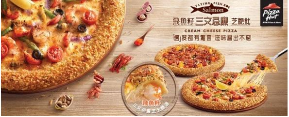 Japan Fish Roe stuffed crust