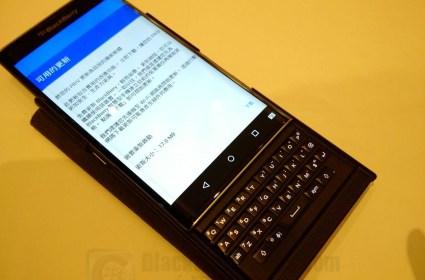 blackberrypriv-ota3_01