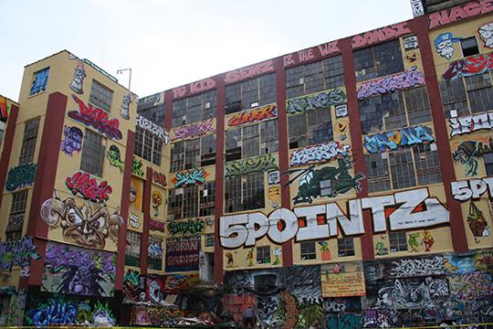 brooklyn-5-pointz