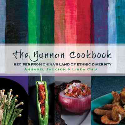 Yunnan_Cookbook