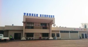 tamale-airport-620x330