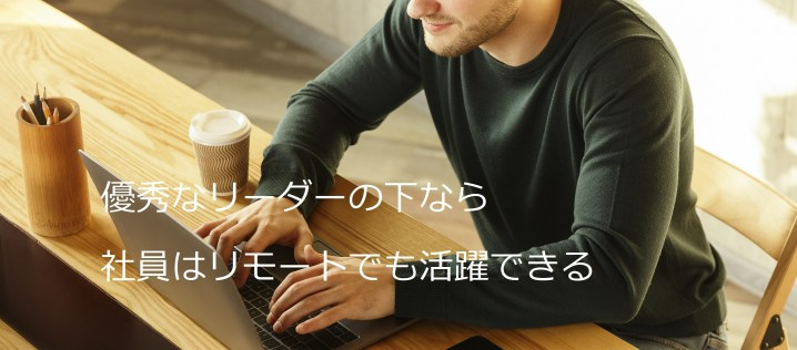 Copywriting. Unrecognizable Freelancer Guy Using Laptop Writing Article For Website Working At Workplace Indoor. Panorama, Cropped