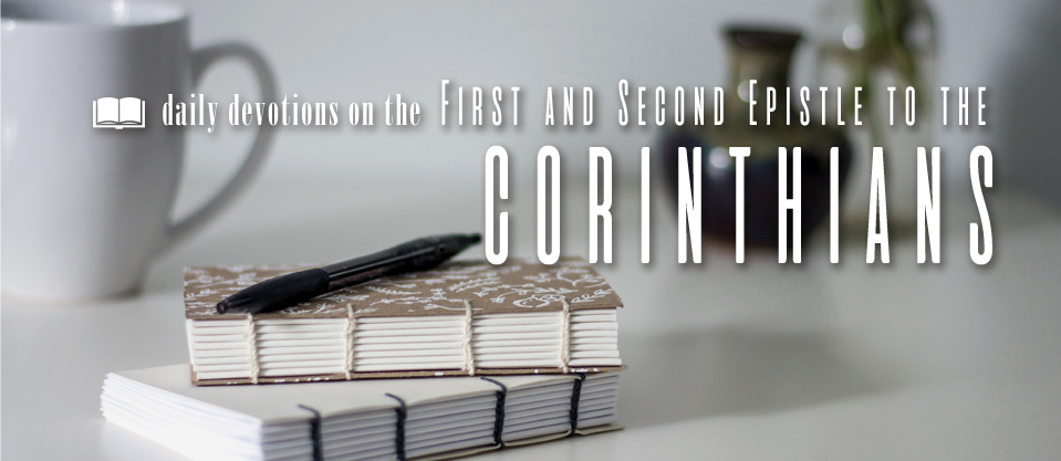corinth 2