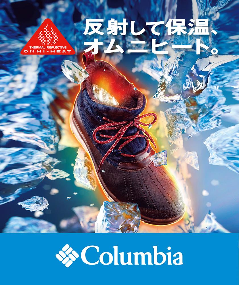 columbia omniheat