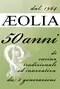 Æolia si Riposa…. dal 16 al 23 Agosto, ma…. vi aspetta alla Locanda