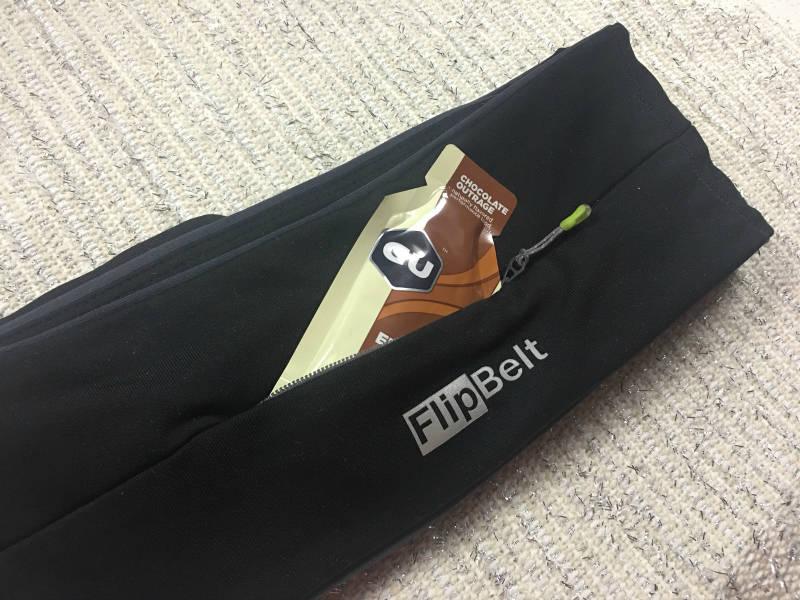 flipbelt-zipper