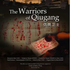 Oscars 2011, The Warriors of Qiugang, nominado en la categoría corto documental