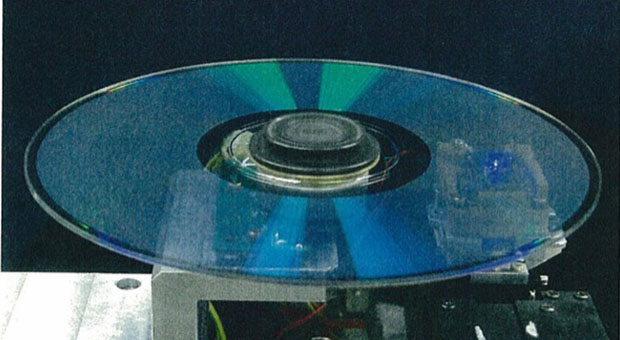 Sony and Panasonic hoping to launch 300GB optical disks by 2015