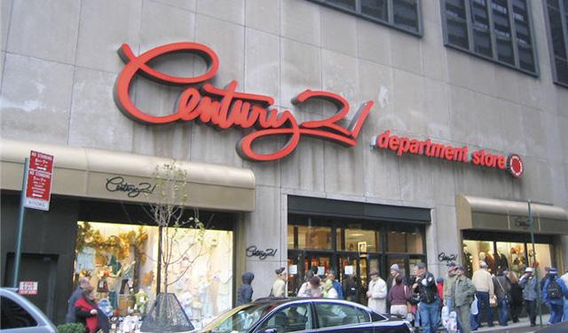 blog-da-alice-ferraz-lojas-desconto-NY (1)