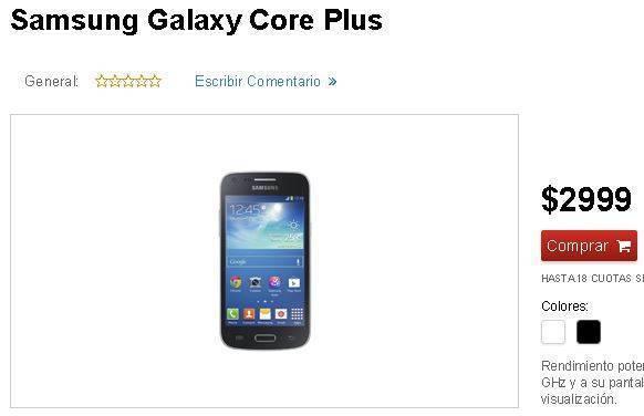 celulares en promocion para el dia de la madre en claro argentina 04 Celulares en Promocion para el Dia de la Madre en Claro Argentina