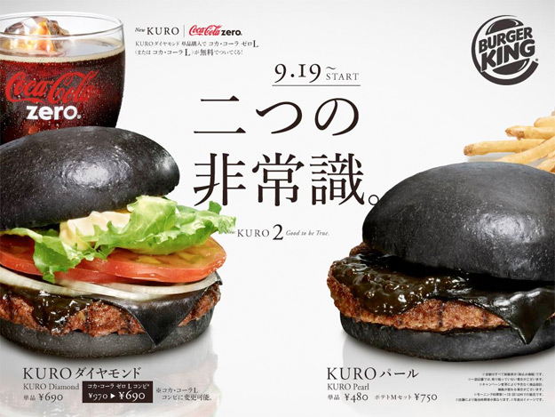 burgerkingnoir