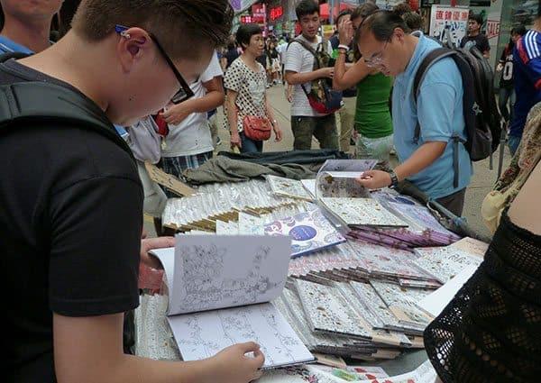 Colouring books Hong Kong